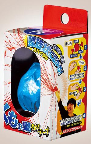 くもの巣なげテープ(薄青)