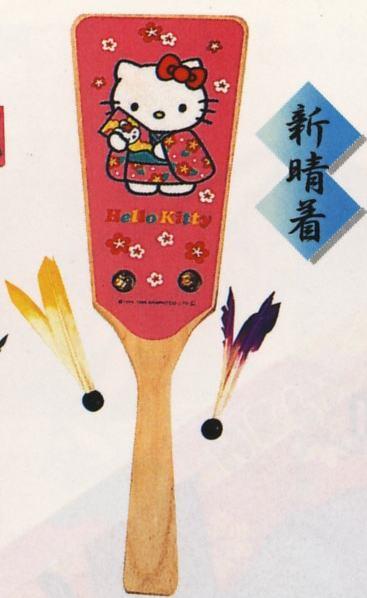 ハローキティ羽子板鈴付(新晴着)はねつき遊び用羽子板