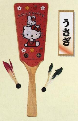 ハローキティ羽子板鈴付(うさぎ)はねつき遊び用羽子板