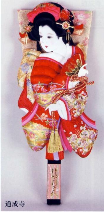 【羽子板】絢爛振袖羽子板道成寺18号
