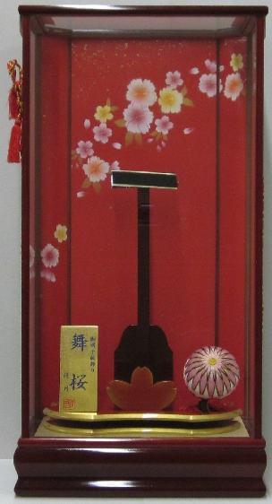 羽子板ケース舞桜15号