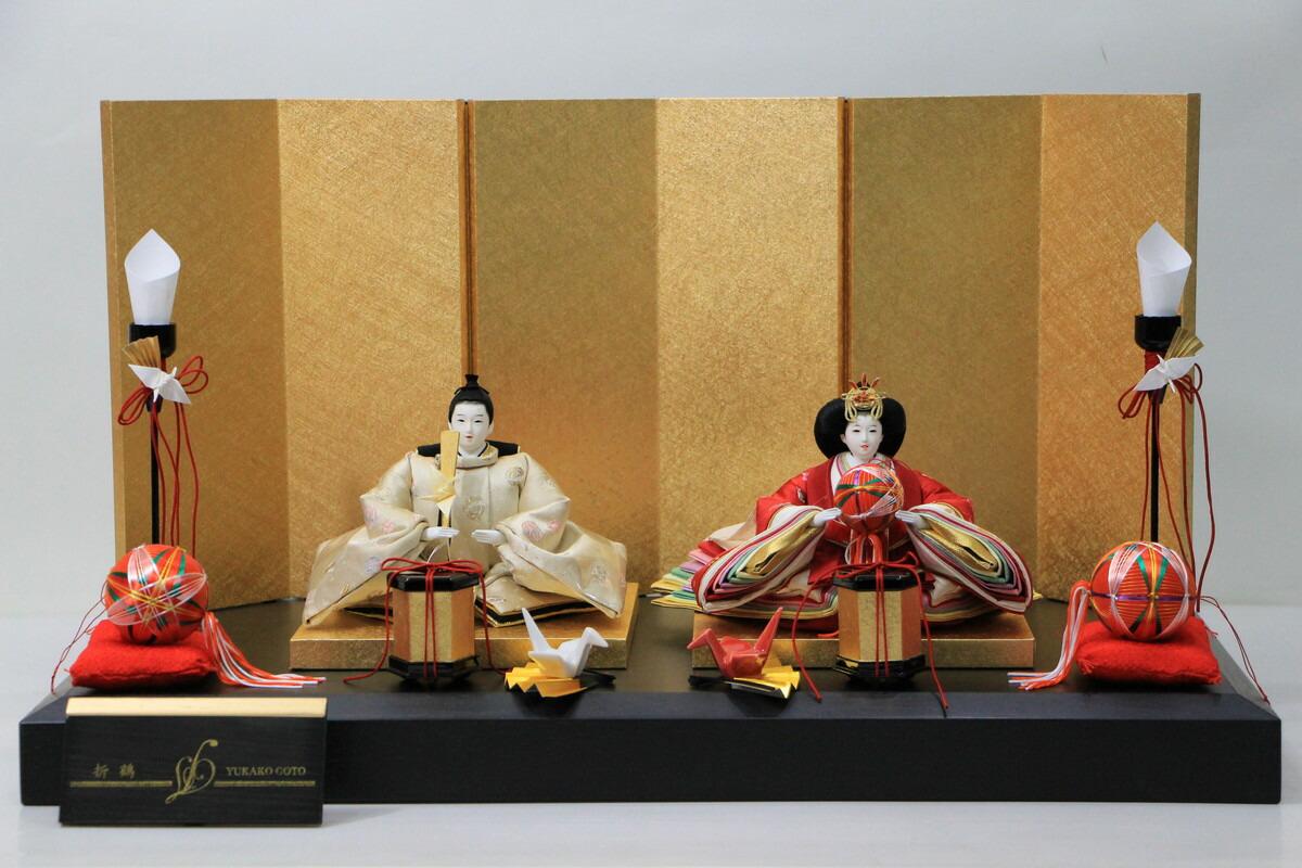 後藤由香子作折鶴創作雛人形平飾り【雛人形親王飾り】