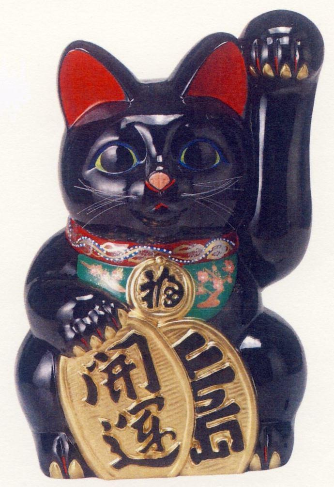15号開運手長招き猫黒(座布団付)