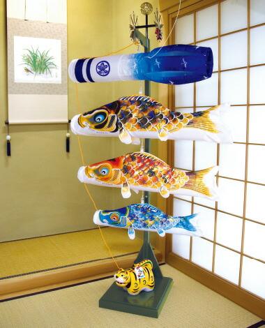 室内飾り鯉のぼり 京錦