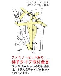 金太郎ゴールド鯉2mベランダ用ファミリーセット