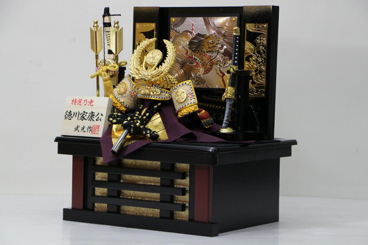 7号徳川家兜A706S差し込み式彫金風屏風収納セットこどもの日五月人形収納飾りコンパクトミニ