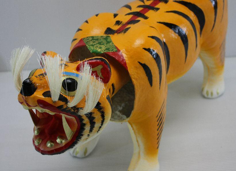 張子の虎10号