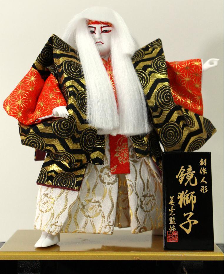 【日本のお土産】創作人形連獅子アクリルケース5号
