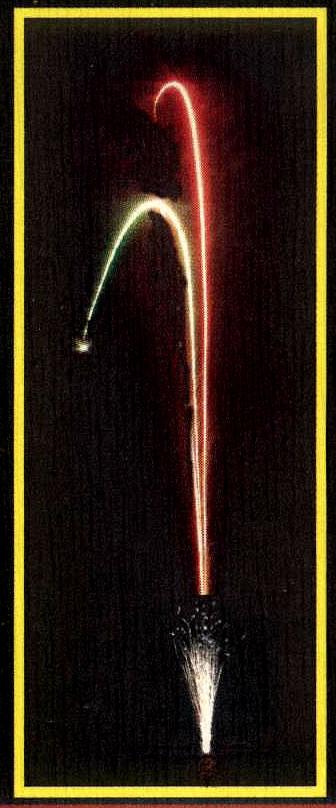 【花火】【打上】ひこぼしおりひめ