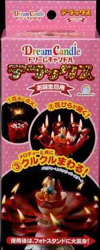 ドリームキャンドルデラックス【お誕生日】