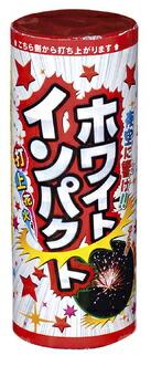 ホワイトインパクト(銀閃菊花)【打ち上げ花火】