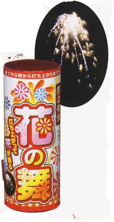 花の舞(金時雨)【打ち上げ花火】