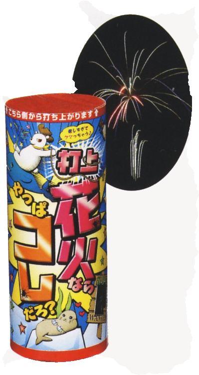 緑星花【打ち上げ花火】