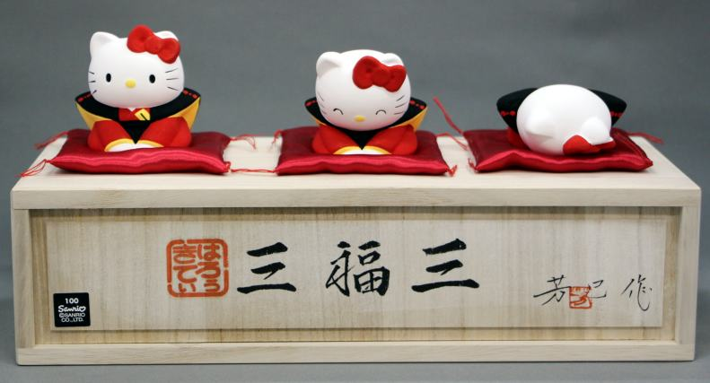 はろうきてぃ三福三(木箱入り)【博多人形】
