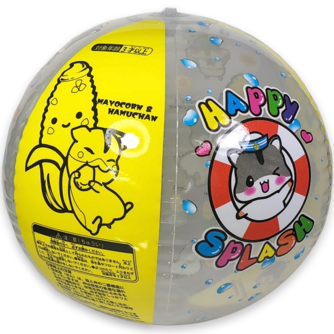 ビーチボール(Happy&splash)