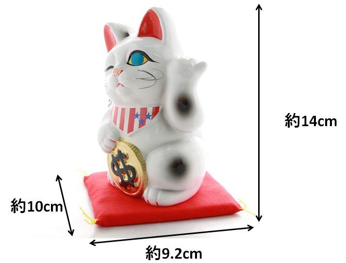 4号招き猫ドル猫白左手(座布団付)