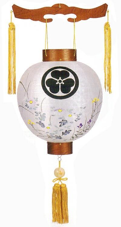 御殿丸10号ケヤキ【吊り提灯】【盆提灯】【家紋入り提灯】