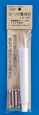 小珠(こだま)美濃菊【盆提灯】【置き提灯】
