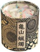 亀山蝋燭【五色の芯10分蝋燭】風呂敷付