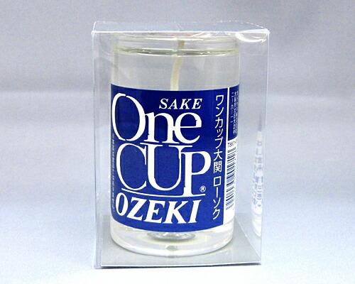 ワンカップ大関ローソクカメヤマローソク