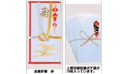 ポチ袋懐紙V120-17金振折鶴上質印刷祝儀袋10枚入り