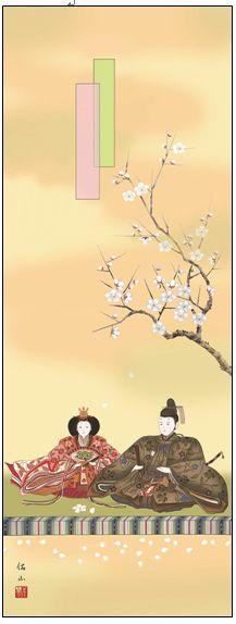 掛け軸「段雛」F1-072【雛人形】