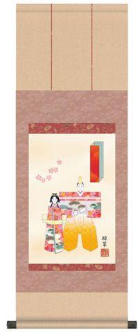 ミニ掛け軸「立雛」F6-159【雛人形】