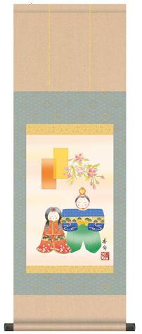 ミニ掛け軸「人形雛」F6-194【雛人形】