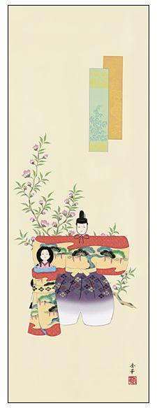 掛け軸「立雛」MF1-012【雛人形】
