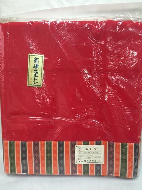 雛人形7段飾り用高級フェルトン毛氈40x7【数量限定在庫処分品】
