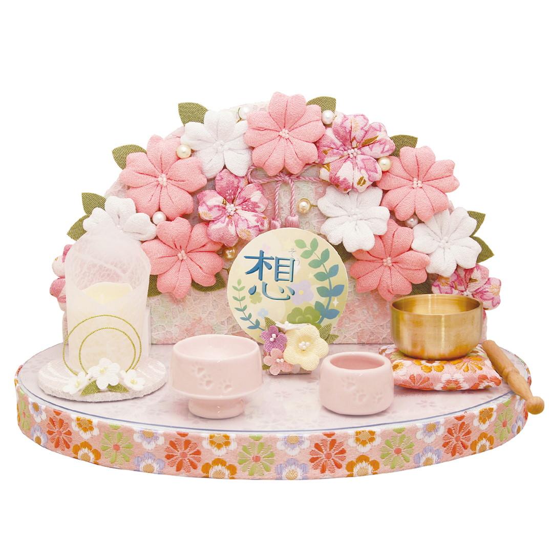 ペット祭壇 想 桜 金欄