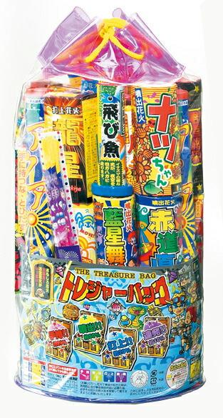 トレジャーバッグ10000花火【バッグ入り玩具花火おもちゃ花火セット】
