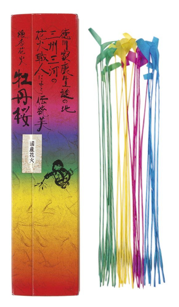 牡丹桜20P【手持ち花火】