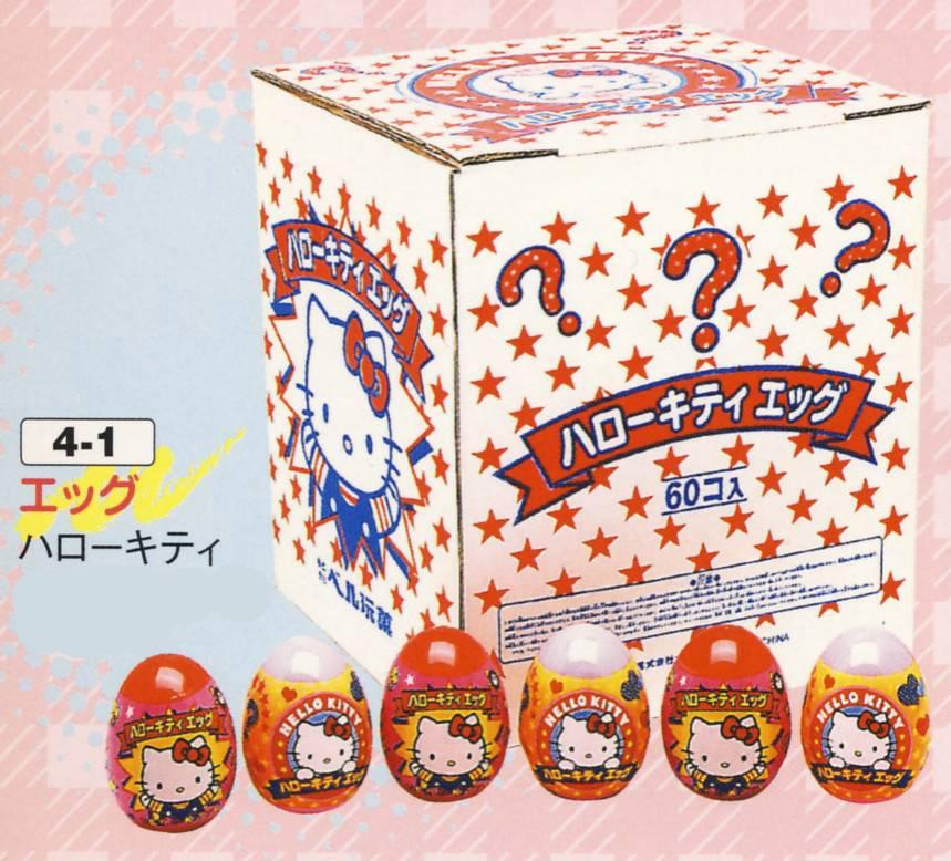ハローキティエッグ1箱60個入り【おもちゃ】
