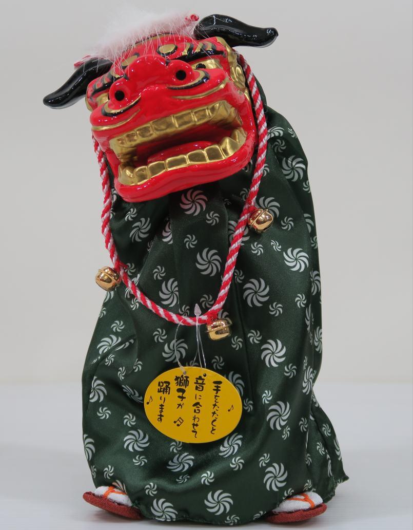 踊る獅子舞MP-1600-MRグリーン、ゴールド、赤をお選びくださいお正月飾り日本のお土産品