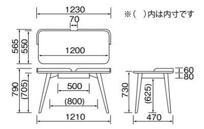 デスク SD-618 サイズ図
