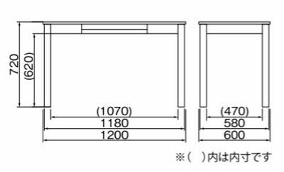 デスク SD-637 サイズ図