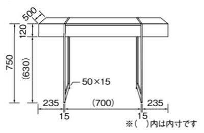 デスク SD-660 サイズ図