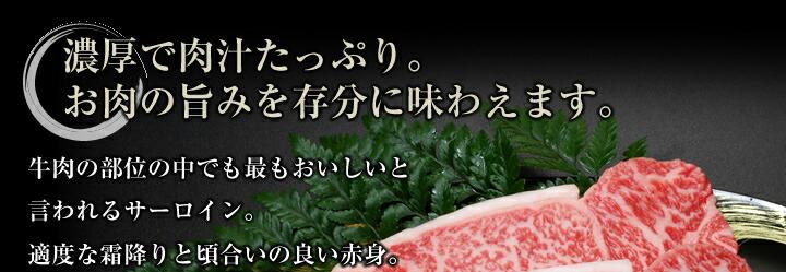 濃厚で肉汁たっぷり。お肉の旨みを存分に味わえます。