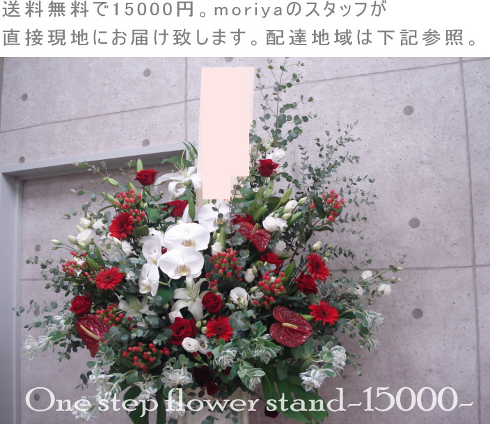 stand15000-r-1.jpg