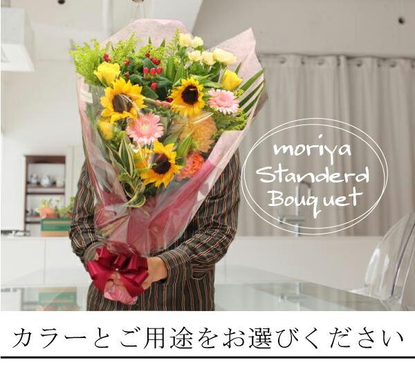bouquet-st-5.jpg
