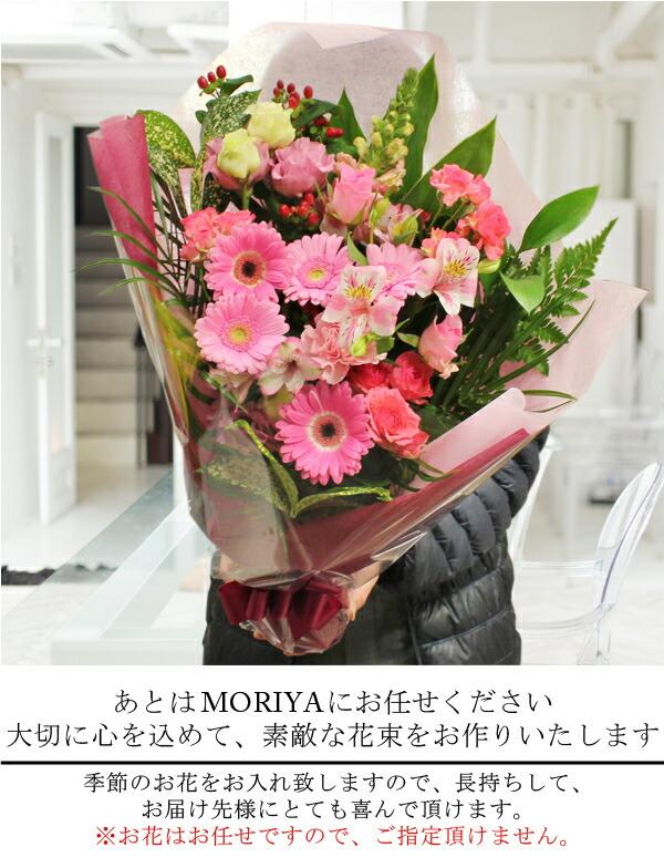 bouquet-st-6.jpg