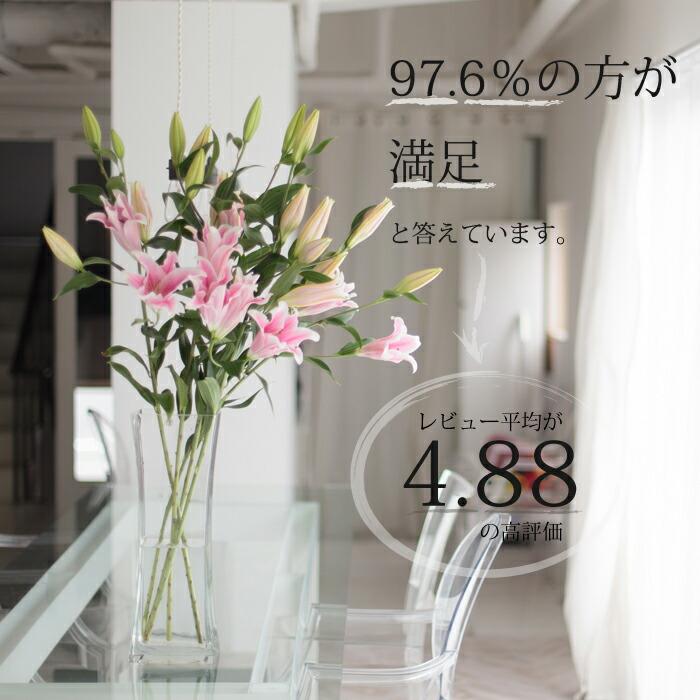 満足度の高いピンクユリ花束です。