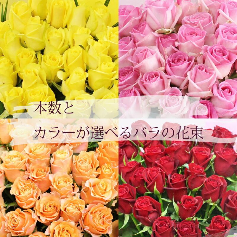 bara-shitei1-4.jpg
