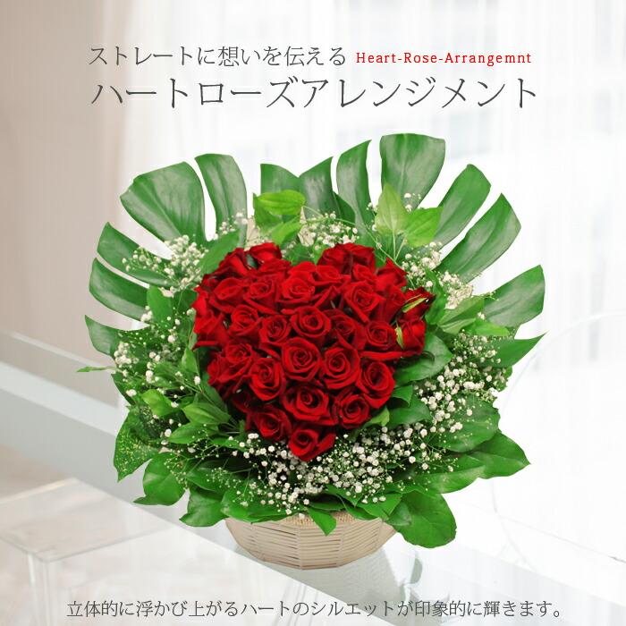 heart-r-a6.jpg