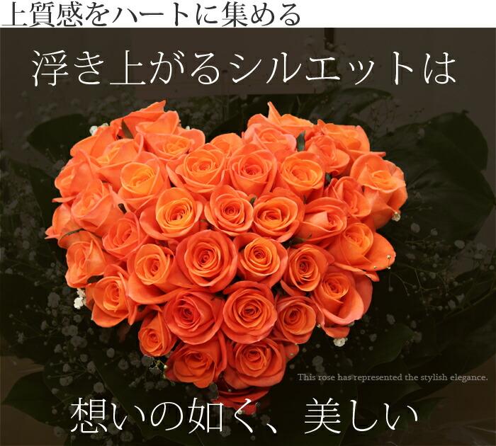 heart-r-a8.jpg