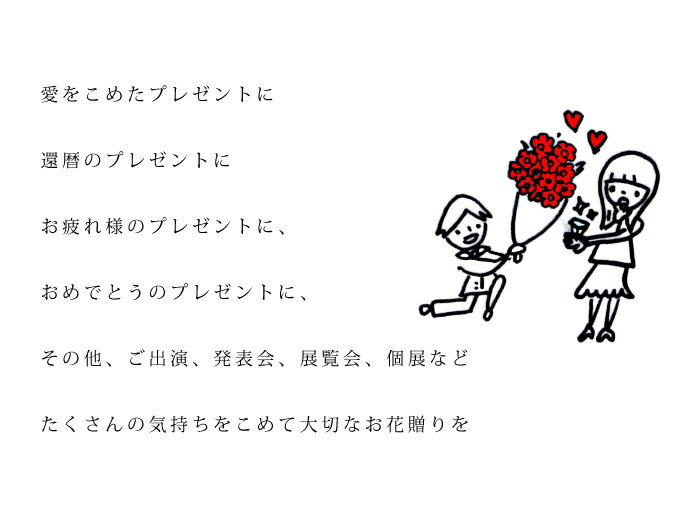 rose-hb4.jpg