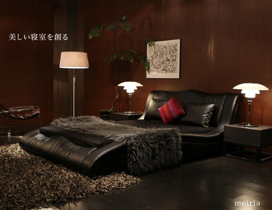 流線型フォルムのベッド