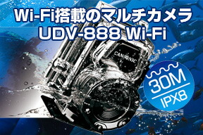 UDV-888