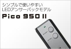Pico950